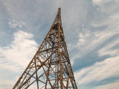 1193Radiostacja Gliwice </br><i> Radio Station Gliwice</i>